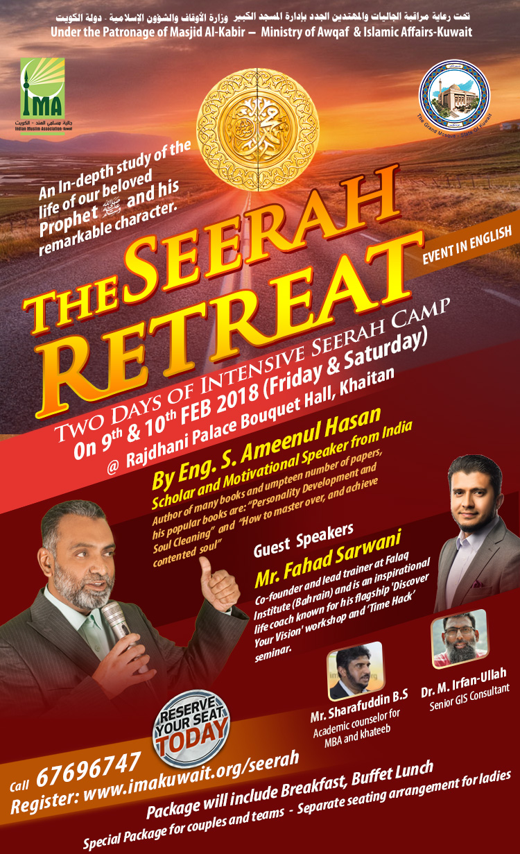 Seerah Retreat