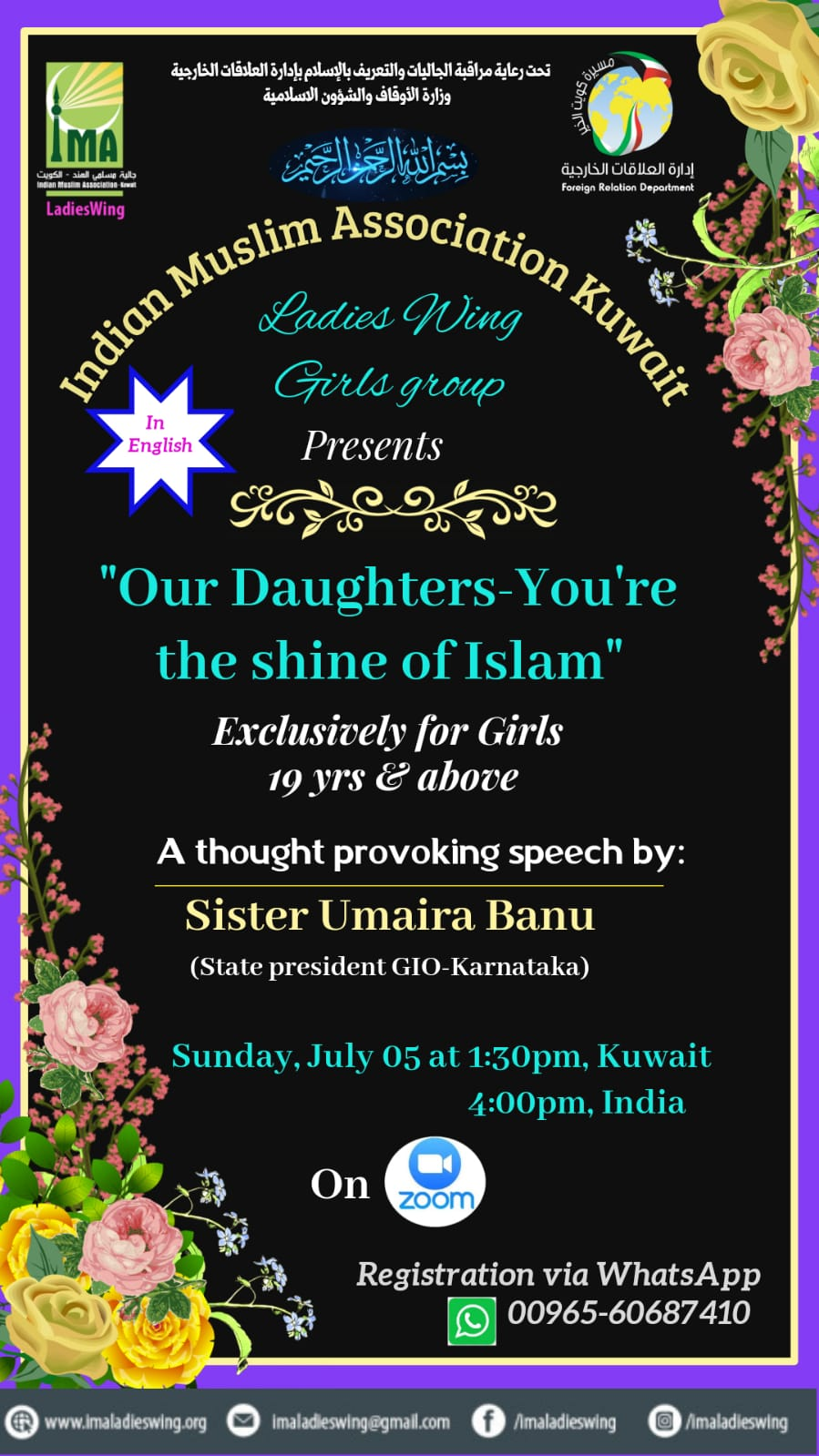 QURAN STUDY CIRCLE FOR GIRLS AGED  19-29 YEARS